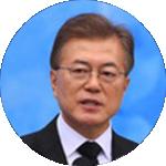 """رئيس كوريا الجنوبية """"مون جيه إن"""""""