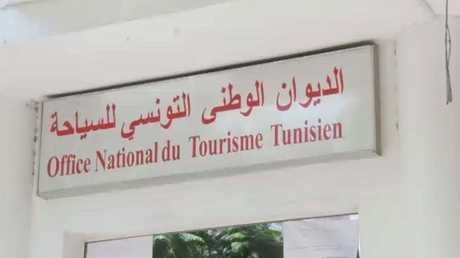 نتائج واعدة للموسم السياحي بتونس