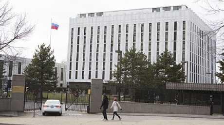 مبنى السفارة الروسية في واشنطن