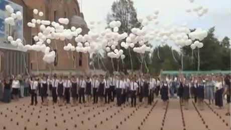 13 عاما على مأساة مدرسة بيسلان
