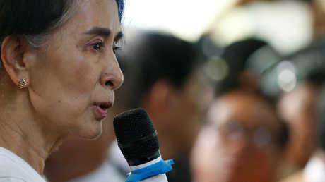 أونغ سان سو كي