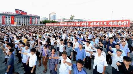حشد جماهيري في كوريا الشمالية