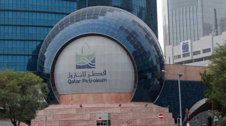 إدارة مؤسسة قطر للبترول