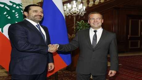 رئيس الوزراء الروسي دميتري مدفيديف، ونظيره اللبناني سعد الحريري