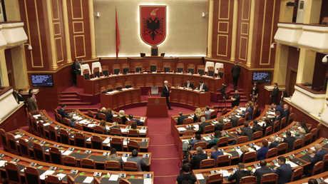 البرلمان الألباني