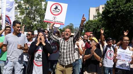مظاهرات في تونس ضد قانون المصالحة