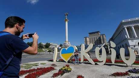 العاصمة كييف