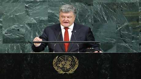 الرئيس الأوكراني يلقي خطابه في الأمم المتحدة