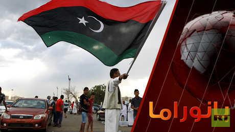 ليبيا.. حلم الوطن الجامع