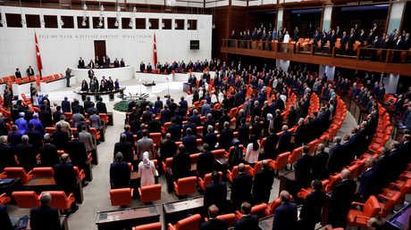 جلسة للبرلمان التركي