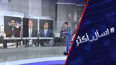كردستان العراق.. استفتاء يحرق الجسور؟