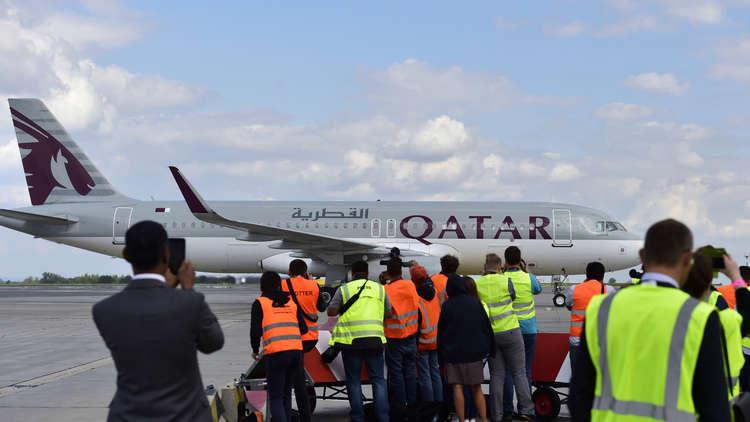 قطر تدعم