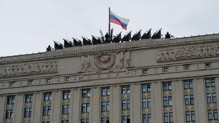 وزارة الدفاع: وفاة عقيد روسي متأثرا بجروحه في سوريا