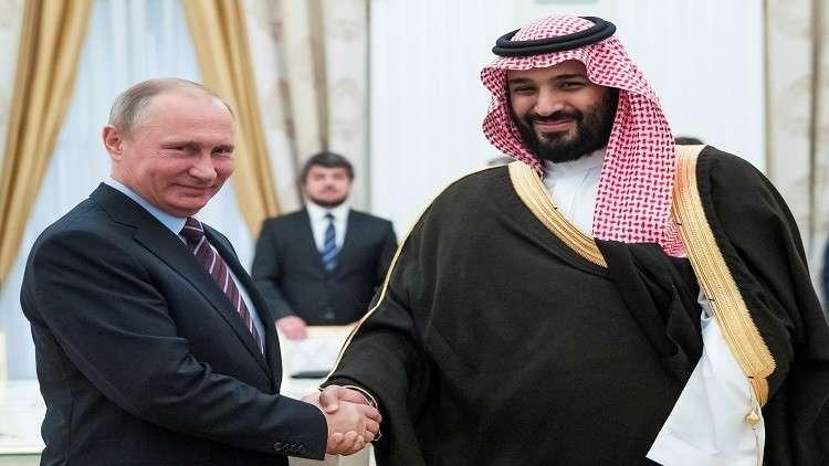 9 صفقات استثمارية بين روسيا والسعودية