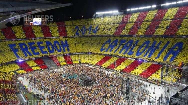 المصيدة الكتالونية