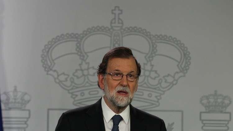 راخوي يشكر قادة أوروبا على دعمهم في استفتاء كتالونيا