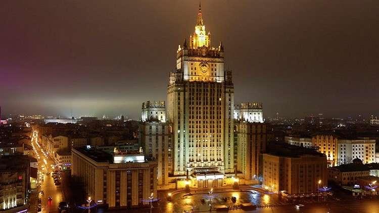 موسكو تشكر المخابرات المركزية على دعمها اللغة الروسية!