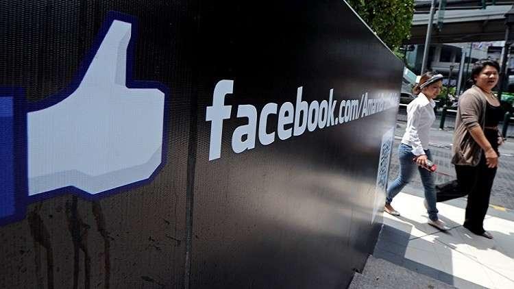 فيسبوك يكشف عن تفاصيل