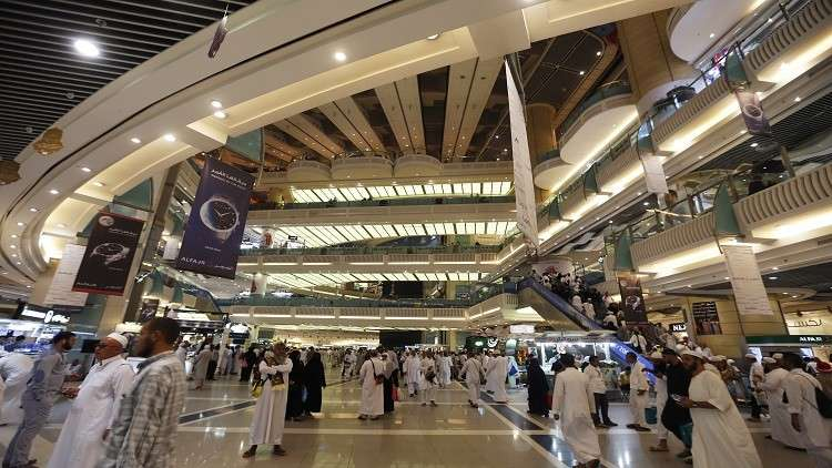 إيقاف تجارة رجل أعمال قطري في السعودية