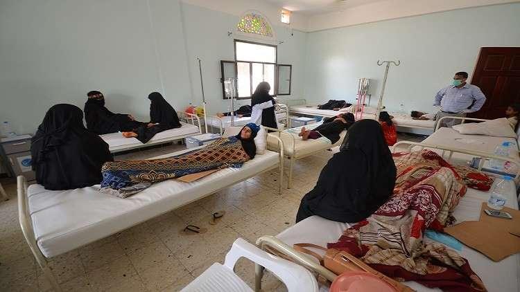 ارتفاع وفيات الكوليرا في اليمن إلى 2134