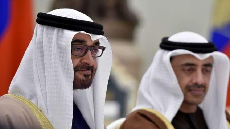 ولي عهد أبوظبي يستقبل وزير الخارجية العراقي