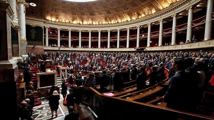 البرلمان الفرنسي يقر قانونا جديدا لمكافحة الإرهاب