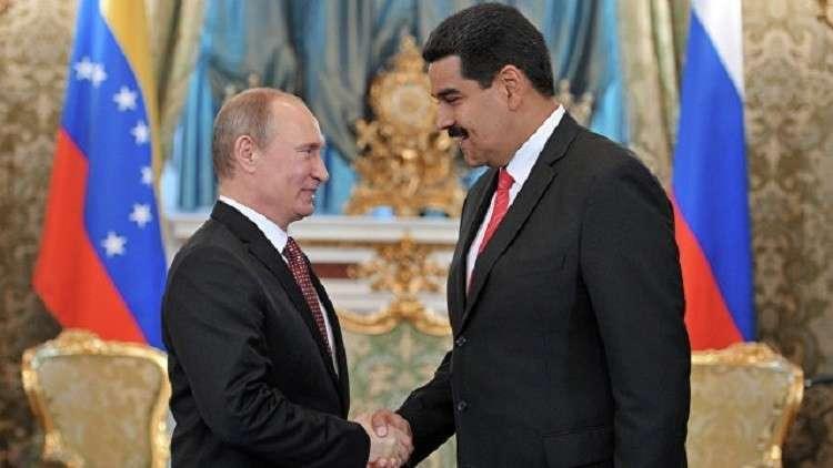 بوتين يلتقي مادورو في موسكو
