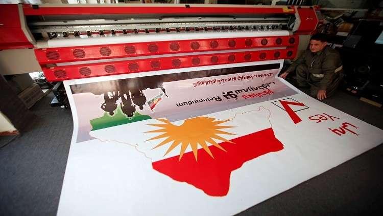 """""""المركزي العراقي"""" يخفف القيود المالية على إقليم كردستان"""