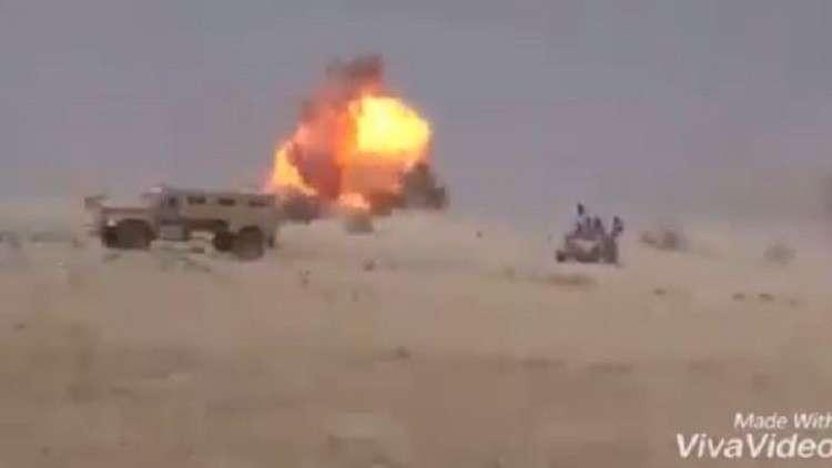 فيديو من العراق.. رعب وصراخ وتفجير مفخخة قرب مدرعات الجيش وقوات الحشد!