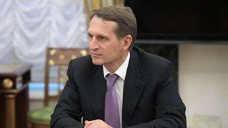 الاستخبارات الروسية: الإرهاب يهدد العالم من أقصاه إلى أقصاه