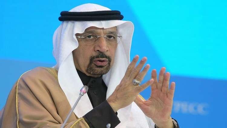 الفالح: الاتفاق مع روسيا ساهم في استقرار سوق النفط