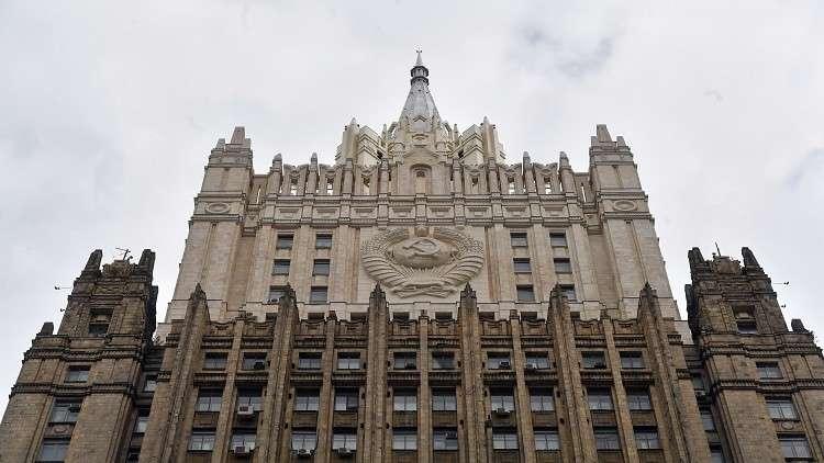 الخارجية الروسية تدعو الصحفيين الأجانب لمراعاة قوانين البلاد