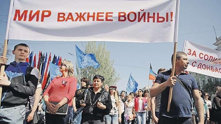 كييف تستعد للحرب