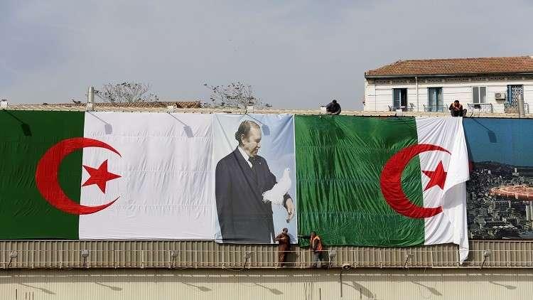 الجزائر تتوقع عجزا بنسبة 9% في العام 2018