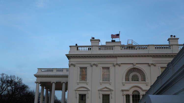 البيت الأبيض: الكونغرس لم يجد أي أدلة على