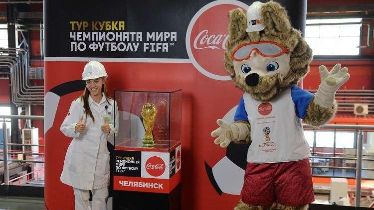 9 منتخبات تنضم إلى روسيا في مونديال 2018