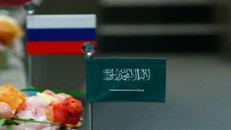 تزايد ثقة المستثمرين السعوديين في روسيا