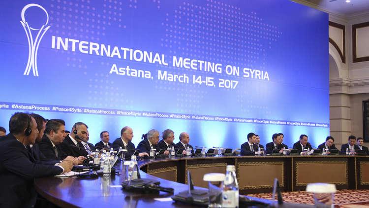 كازاخستان تكشف عن أجندة الجولة المقبلة من مفاوضات أستانا