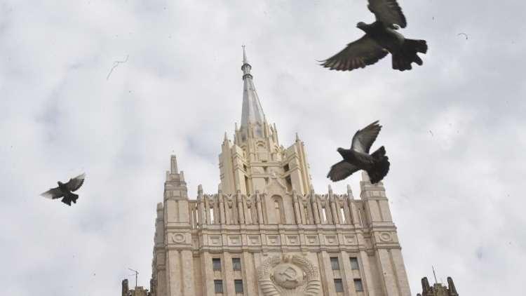 الخارجية الروسية: أطراف معينة تحمي