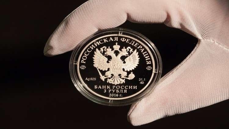 التضخم في روسيا عند أدنى مستوياته