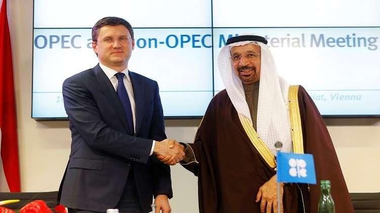 خارطة طريق روسية سعودية للتعاون في مجال الطاقة