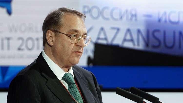 الخارجية الروسية: موسكو ستواصل التعاون الاقتصادي مع كردستان العراق