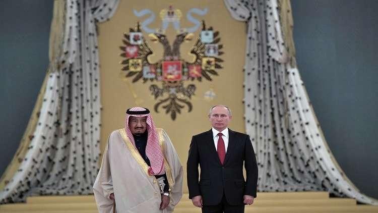 ما مدى تأثير زيارة الملك سلمان لموسكو على سوق النفط وامتيازات واشنطن في الخليج؟!