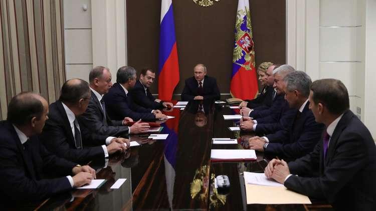 بوتين يبحث مع مجلس الأمن الروسي