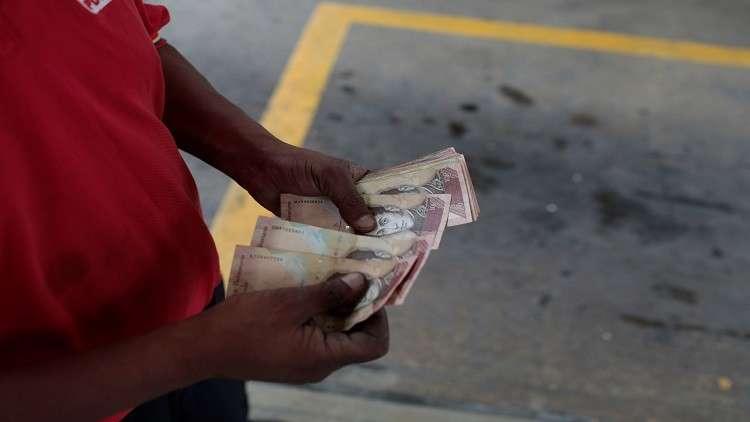 فنزويلا.. التضخم عند 536% في 2017