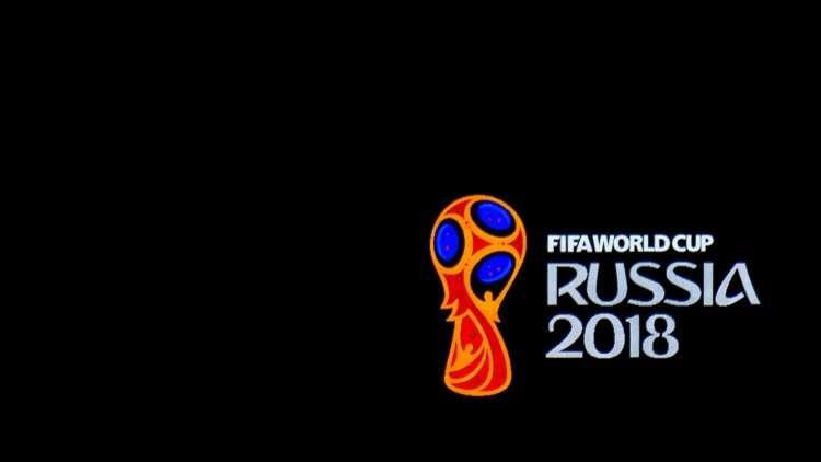 تأهل أول منتخب إفريقي إلى مونديال 2018