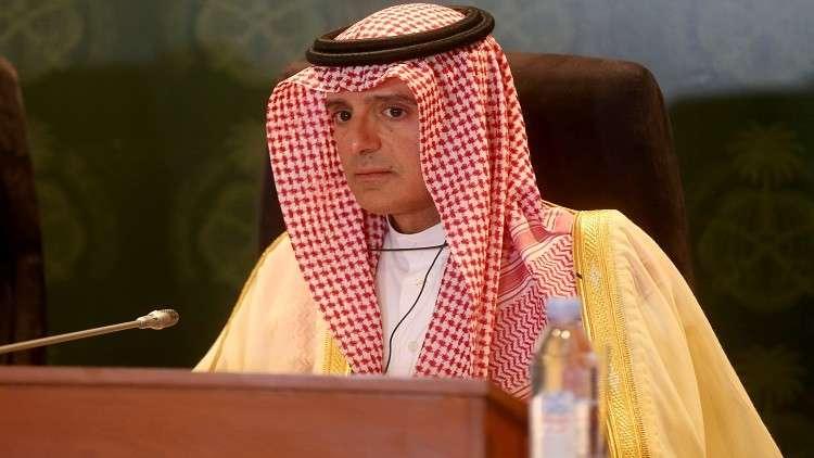 الرياض تعتزم التعاون مع موسكو في مكافحة الإرهاب