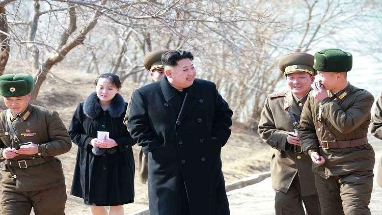 زعيم كوريا الشمالية يرقي أخته