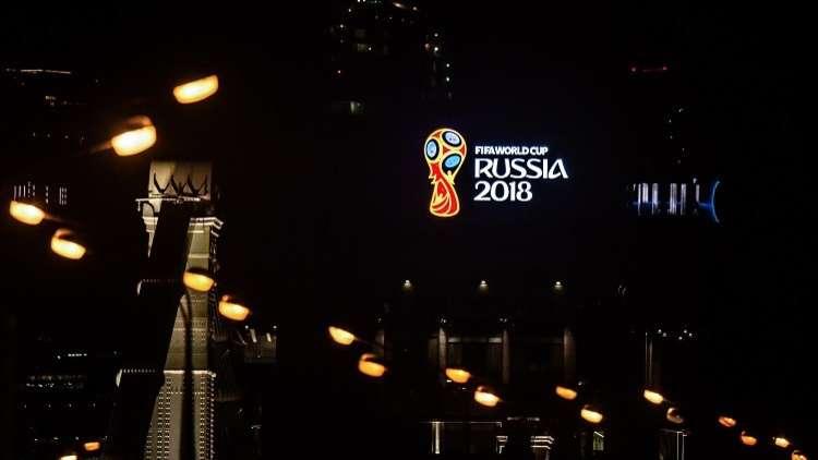 بولندا تصل مونديال روسيا 2018 (فيديو)