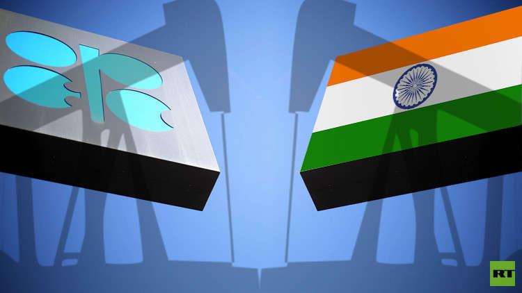 الهند  تطالب